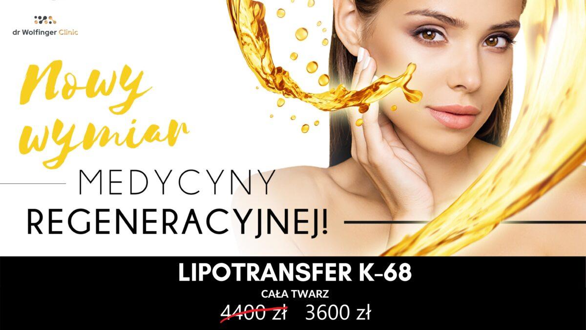 Lipotransfer K-68 promocja